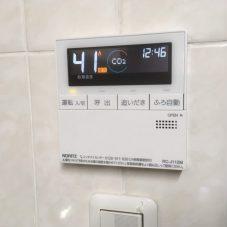 東京都 豊島区 南長崎 ノーリツ GTH-2444AWX6H-T  (住まいのガス給湯器専門店 トリニティーパートナー)
