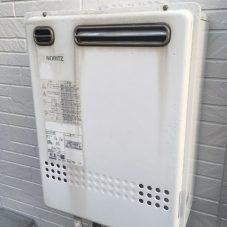 東京都 小平市 大沼町 給湯器交換 ノーリツ GT-C2062SAWX(住まいのガス給湯器専門店 トリニティーパートナー)